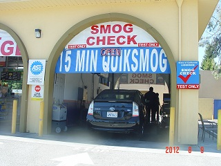 smog check center